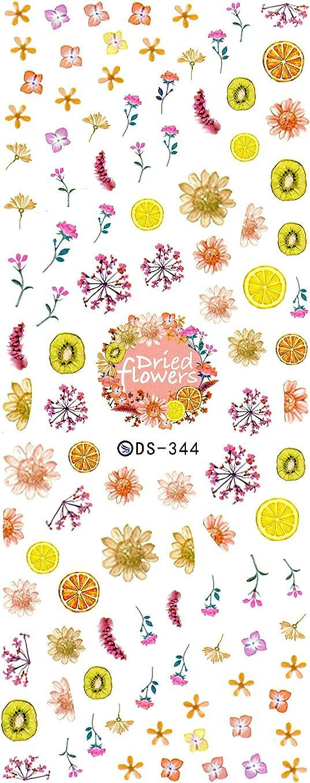 暴徒ドック弾性ウォーターネイルシール フルーツ 果物 ドライフラワー 選べる商品 極薄?重ね貼りOK (03-X138)