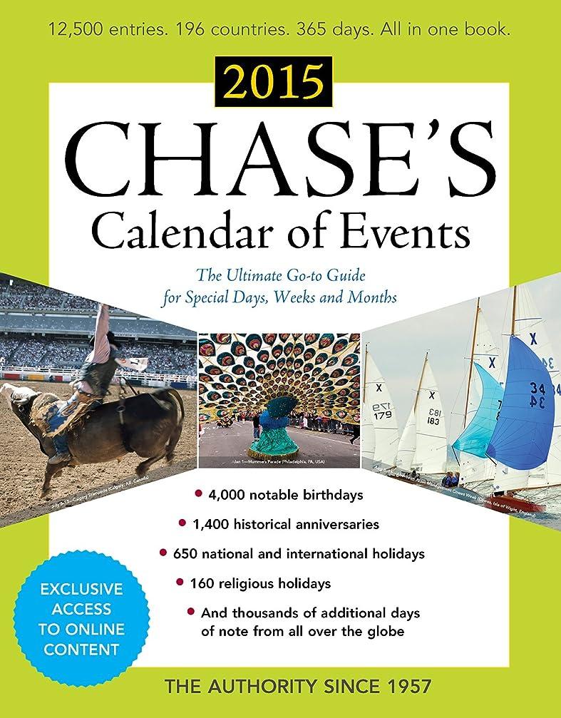 ジャグリングドラッグ出撃者Chase's Calendar of Events 2015 (English Edition)