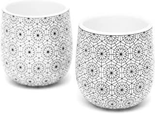 Dobbelt Set of 2 Double Walled Espresso Cups, 2 Ounce, Circle Pattern - Insulated Ceramic Espresso Mugs - Modern, Contemporary, Art Deco Design - Box Set, by Kop & Hagen