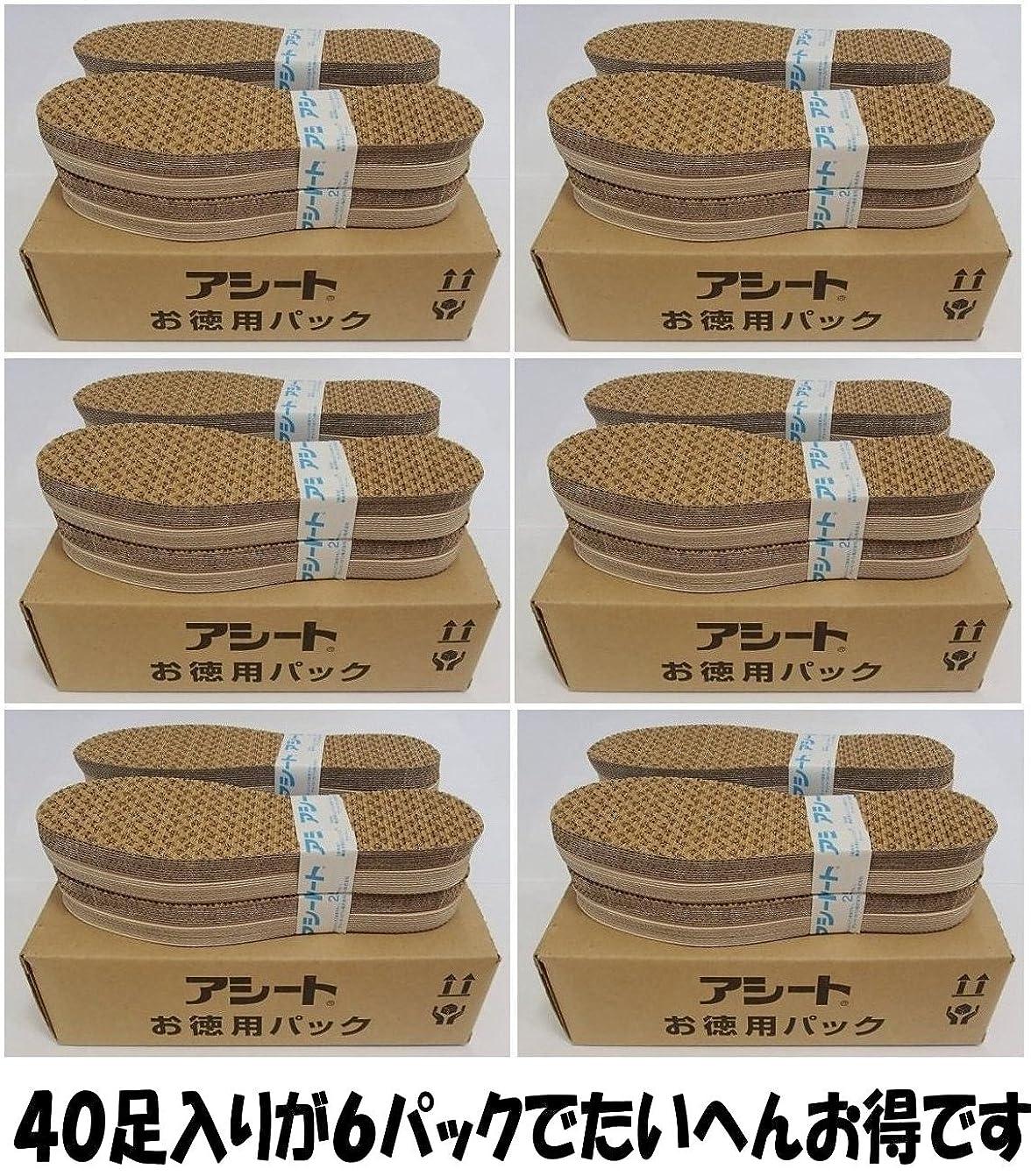 状不適切な有限アシートOタイプ40足入お徳用6パックの240足セット (23.5~24cm 女性靴用)