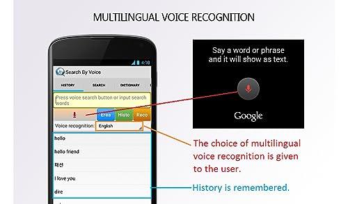 『音声で検索』の2枚目の画像