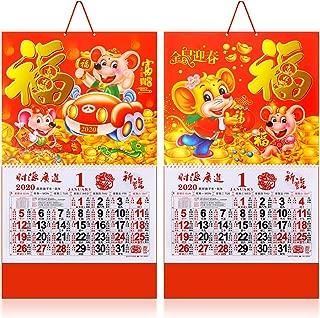 Best chinese 2019 calendar Reviews