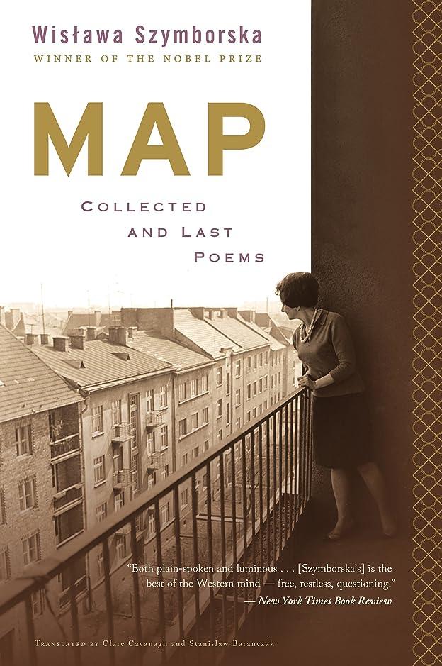 ながら書道新聞Map: Collected and Last Poems (English Edition)