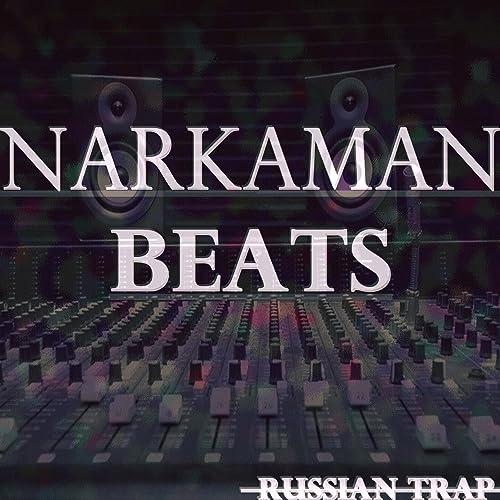 smooth slow beat rap/hip hop mp3 instrumental download