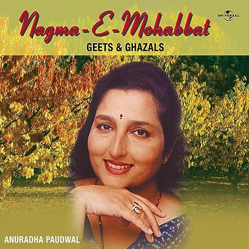 Amazon com: Chiragon Se Dhuan (Album Version): Anuradha
