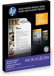 HP Heavyweight Project Paper for Inkjet & Laser Printer, 8.5x11, 250 Sheets