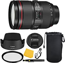 Canon EF 24–105mm f/4L IS II USM Lens + UV Filter + Lens Cleaning Pen + Lens Cap Keeper + Cleaning Cloth - 24-105mm II IS: Ultrasonics Motor - International Version