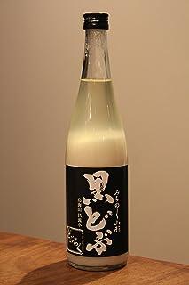 濁酒  どぶろく 黒どぶ 720ml