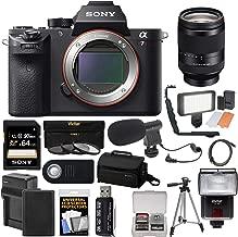 Sony Alpha A7R II 4K Wi-Fi Digital Camera Body with FE 24-240mm Lens + 64GB Card + Battery + Charger + Case + Flash + LED + Tripod + Kit