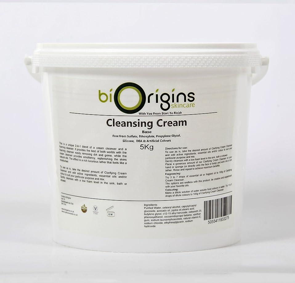 考古学的な不健全誰でもClarifying Cleansing Cream - Botanical Skincare Base - 5Kg