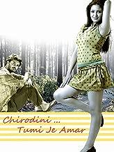 Chirodini Tumi Je Amar (English Subtitled)