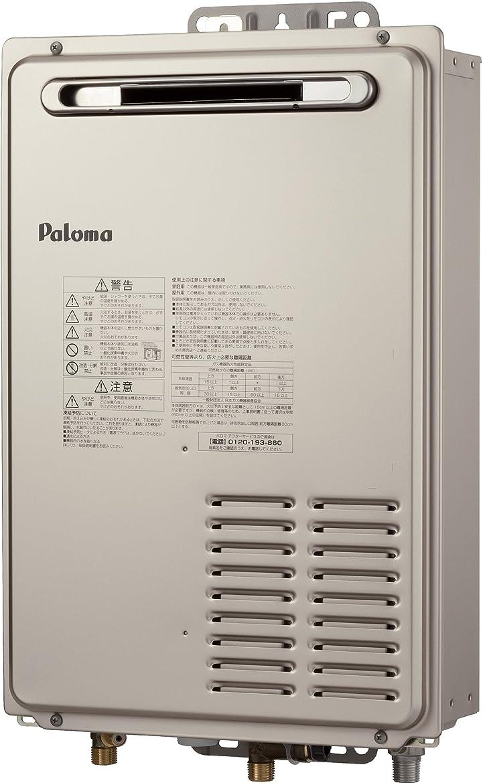 曲げる葉解明するパロマ ガス給湯器 給湯専用 壁掛型コンパクト 16号(プロパンガス) PH-1603WL-LP
