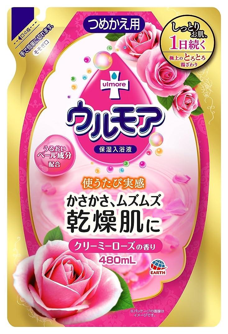 異常増強する調整するアース製薬 保湿入浴液ウルモア クリーミーローズ つめかえ 480ml ×24個
