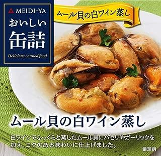 明治屋 おいしい缶詰 ムール貝の白ワイン蒸し 93g ×4個
