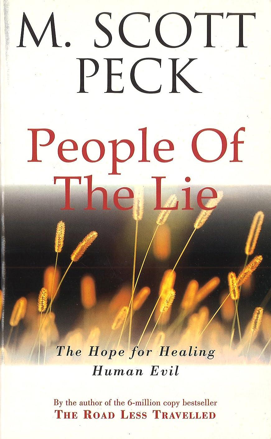 愛撫その後スクラップブックThe People Of The Lie: Hope for Healing Human Evil (New-age) (English Edition)