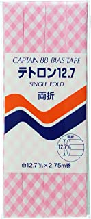 CAPTAIN88 テトロン12.7 両折 巾12.7mmX2.75m巻 【COL-825】 CP17-825