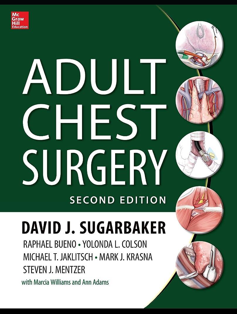 ウルルイソギンチャク確立Adult Chest Surgery, 2nd edition (English Edition)