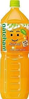 サントリー なっちゃん オレンジ 1.5L