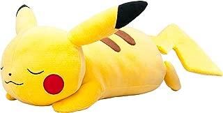 Pokemon Center Original Stuffed Big Size Sleeping soundly Pikachu