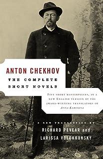The Complete Short Novels