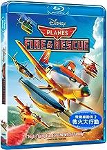 Planes 2: Fire & Rescue (2014) (Region Free Blu-Ray) (Hong Kong Version) English Language, Cantonese & Mandarin Dubbed / Chinese subtitled