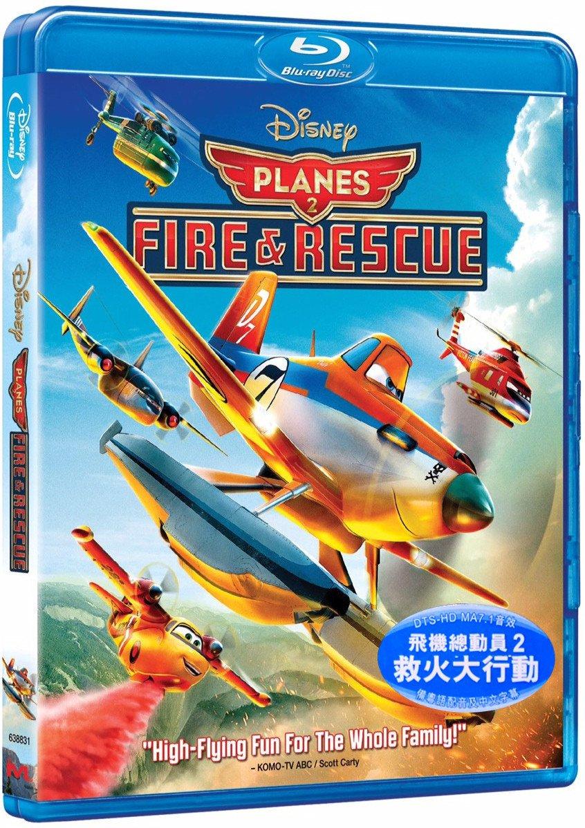 Max 55% OFF Planes 2: Fire Rescue 2014 Hong Popular Region Kong Blu-Ray Free