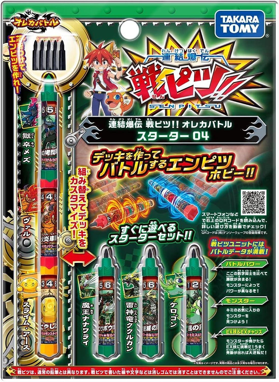 Orekabatoru konsolidiert   Kriegsführung Pitsu    Orekabatoru Starter 04 Wind B00KMPAM9C Angemessener Preis    | Treten Sie ein in die Welt der Spielzeuge und finden Sie eine Quelle des Glücks
