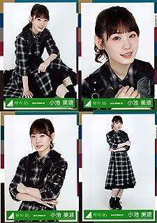 欅坂46 ランダム生写真 2019夏フェス衣装 4種コンプ 小池美波
