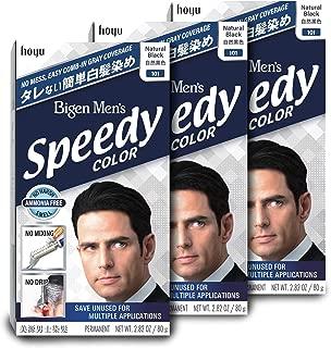 103 Dark Brown Bigen Men's Speedy - 3 Pack