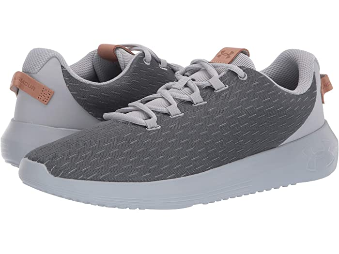 ripple elevated under armour