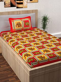 Story at Home FANTASY/FY1517 Flat Bedding Set 2 Pieces, Cotton, Single, Red, 225 x 235 cm