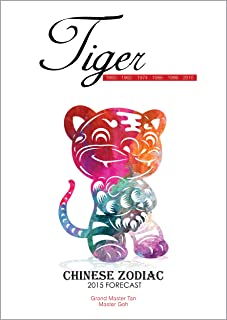Tiger 2015 (Chinese Zodiac Series Book 3)