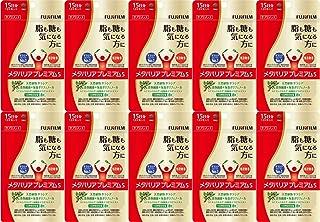 【10個セット】メタバリア プレミアムS 120粒