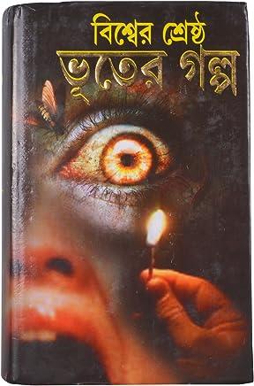 Amazon in: Shirsendu Mukhopadhay: Books