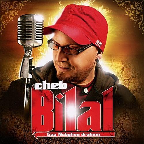 BILAL BAFANA CHEB MP3 TÉLÉCHARGER BAFANA