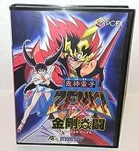 NEC PC-FX Kishin Douji ZENKI Vajra Fight NEC PC FX