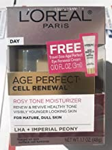 🏆Premium Pack Age Perfect Cell Renewal Rosy Tone Face Moisturizer with LHA and Imperial Peony for Visibly Younger Looking Skin, Anti-Aging Day Cream for Face, Non-greasy, 1.7 oz.