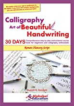 Calligraphy - Art of Beautiful Handwriting - Roman Chancery script - 30 days comprehensive step-by-step instructional cour...