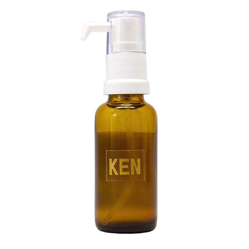 繊維ペルメル怪しい気肌、乾燥肌対策美容液! 美容液 ケンローション