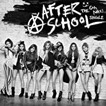 first love after school mp3