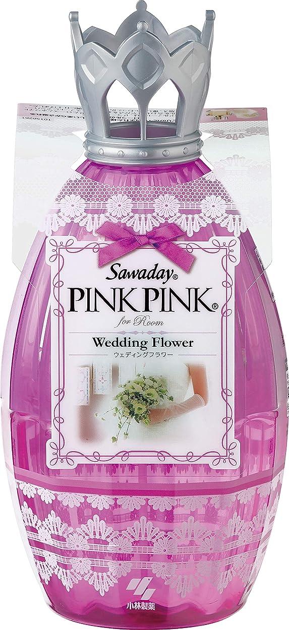請求書堤防折サワデーピンクピンク 消臭芳香剤 部屋用 本体 ウェディングフラワー 250ml
