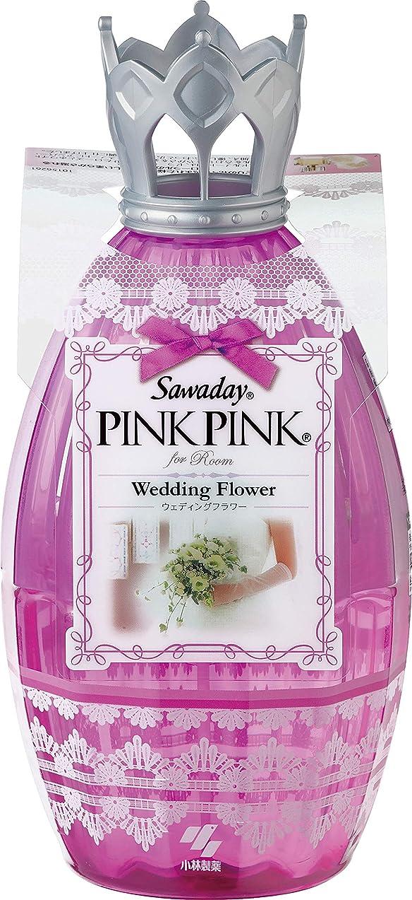 同盟性交説明するサワデーピンクピンク 消臭芳香剤 部屋用 本体 ウェディングフラワー 250ml