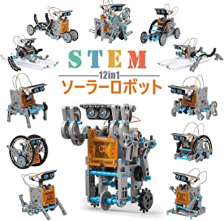 CIRO ロボット おもちゃ ソーラーロボット キッズロボット 12種類 知育玩具 サイエンス 工作キット STEM教育 ステムおもちゃ 科学キット 自由研究 自由DIY 組み立て式 太陽光発電 キット 子供おもちゃ 科学実験セット 8歳 9歳 10歳 11歳 建物玩具