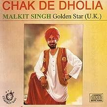 Best chak de chak de india mp3 song Reviews