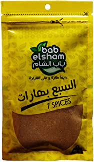 Seven Spice Mix Seasoning Blend Powder Lamb Meat Poultry beef Steak Chicken Mediterranean Taste Baharat Middle East Easter...