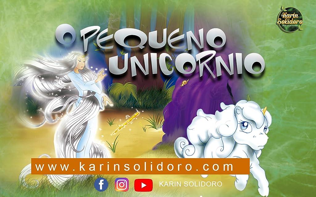 ボタン最小化するシンカンLivro para crian?as: O pequeno unicornio (Portuguese Edition)