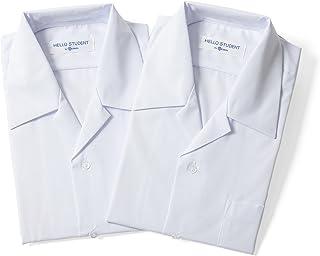 お買得 人気 スクールシャツ 半袖開襟シャツ 2枚組 学生シャツ (左胸ポケット) 白 形態安定 抗菌消臭...