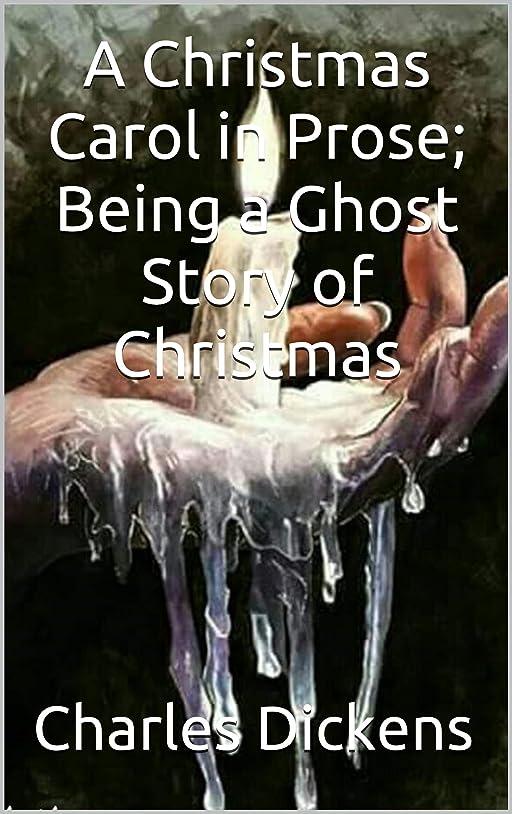 デンマークストレンジャーエピソードA Christmas Carol in Prose; Being a Ghost Story of Christmas (English Edition)