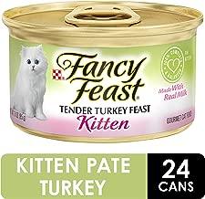 Purina Fancy Feast Kitten Turkey Wet Cat Food 85g (24 Cans)