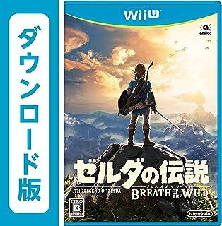ゼルダの伝説 ブレス オブ ザ ワイルド|オンラインコード版 [Wii U]